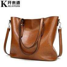 купить KLY 100% Genuine leather Women handbags 2019 New female Korean fashion handbag Crossbody shaped sweet Shoulder Handbag по цене 1557.94 рублей