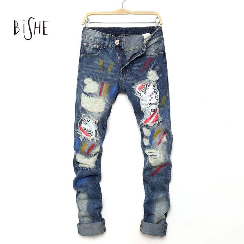 ФОТО Bishe Unique Pattern Men' Jeans Hole Straight Destroyed Pants Mid Waist White Ripped Jeans Pants Men's Jeans Full-Length Trouser