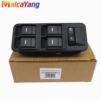 Master Power Window Switch YUD501110PVJABS YUD501570PVJ ABS For Land Rover Range Rover Sport 2006 2007 LR3 2005 2009 car styling