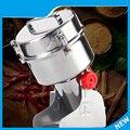 Нержавеющая сталь электрическая мельница для соли и перца  мясорубка для специй  кухонный инструмент