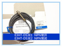 OMRON M8 Cylindrical Diffuse Reflection Photoelectric Switch E3HT DS3E1 E3HT DS3E2 Normally Open Normally Closed