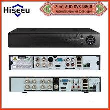Hiseeu 4CH 960 P 8CH 1080 P 3 en 1 DVR grabador de vídeo cámara analógica AHD cámara IP P2P cámara cctv sistema DVR H.264 VGA HDMI