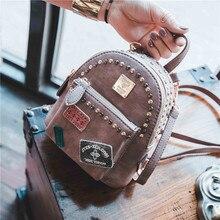 Новинка 2017 прилив Корейский мини-рюкзак модные Универсальные заклепки и отдельные маленькие сумки