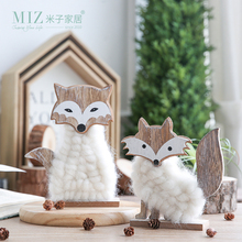Miz 1 Piece Wooden Toys for Kids Animal Figures Crochet Fox Home Decoration Accessories Cute Animal Toys for Children