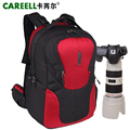 CAREELL large capacity slr digital camera bag professional after anti-theft outdoor bags backpack 3018