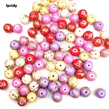 40Pcs/lot Natural Quartz Crystal 8mm Glass Smooth Opaque Round Beads,Painted Golden Line