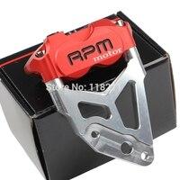 RPM motor For Yamaha Pit Bike Motorcycle Scooter 30mm Core Fork Brake Calipers+200mm / 220mm Disc Brake Pump Adapter Bracket