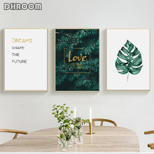 Nordic Tropical Leaves Canvas Painting Minimalist Golden Letter Wall Art Monstera Posters Prints Pictures for Living Room