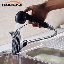 Кран черной краской вытащить смеситель для кухни горячей и холодной кран XT-9054
