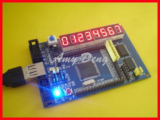Free shipping ATMEGA128 development board minimum system board ATMEGA128 AVR core board with digital display