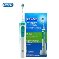 Oral B Vitality Electric Toothbrush Or Replaceable Brush Heads For Adult Rechargeable Electric Tooth Brushes Teeth