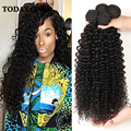Malibu Dollface 4 Bundles Brazilian Kinky Curly Virgin Hair African American Human Hair Extension 8A Virgin Brazilian Curly Hair