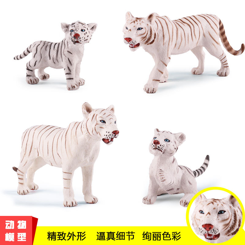 Model-Toys Wild-Animals Simulation Brown Tigers White Play Children's Solid Zoo 4sets