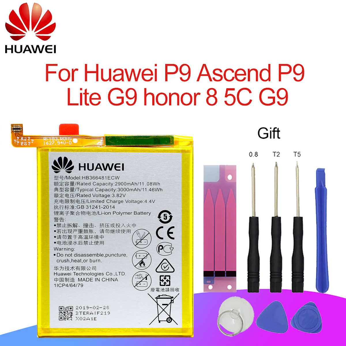 Detail Feedback Questions about Phone battery for Huawei