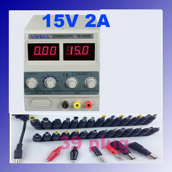 ФОТО YIHUA 1502DD For Mobile Phone15V 2A Adjustable Regulated DC Power Supply with LED Display + 39 Free Plugs