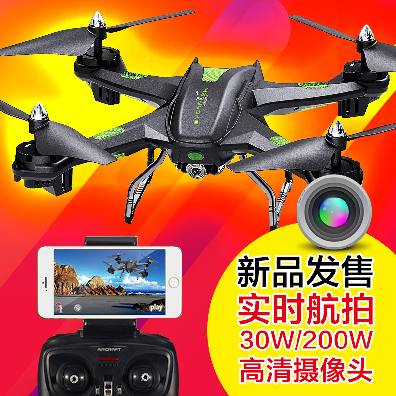 X5C S5 34*34*9.5CM aerial remote control aircraft drone aerial shot RC airplanes plane Aerial camera Drone strike Free shipping yizhan i8h 4axis professiona rc drone wifi fpv hd camera video remote control toys quadcopter helicopter aircraft plane toy