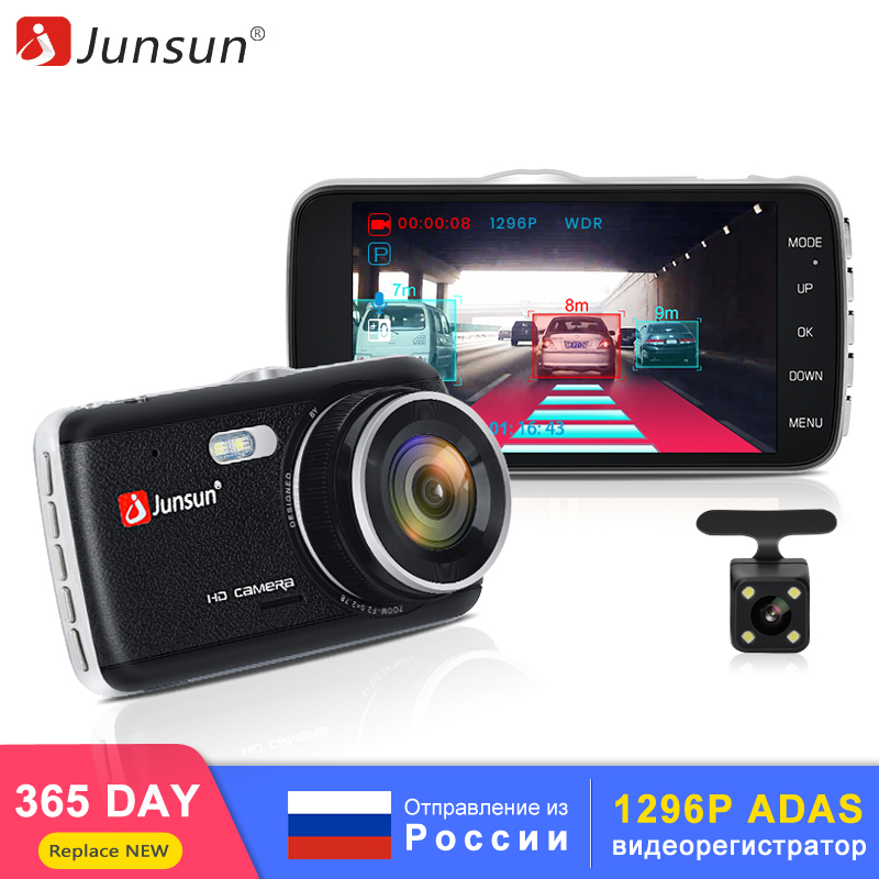 Junsun 1296P ADAS Car DVR Camera Dual Lens IPS 4 Inch Full HD Video Registrator Night Vision Car Recorder DVRs Dash Cam(China)