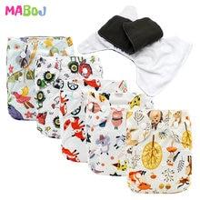 MABOJ тканевые подгузники, детские карманные подгузники, один размер, моющиеся многоразовые подгузники, подгузники с бамбуковым углем, вставка из микрофибры