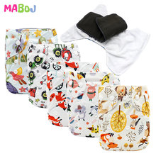 где купить MABOJ Diapers Washable Cloth Diapers Baby Pocket Diaper Reusable Nappies Cover Bamboo Charcoal Microfiber Insert Dropshipping по лучшей цене