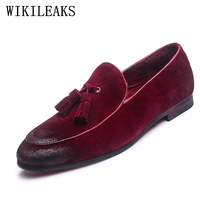 2017 Designer Casual Shoes Genuine Leather Cow Suede Tassel Men Loafers Luxury Brand Slip On Dress