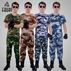 Men s Military Unifo...