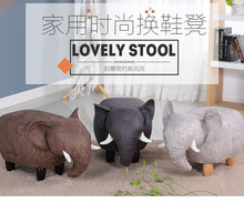 Cloth shoe stool solid wood living room sofa stool modern simple sitting pier creative wear shoes stool children stool