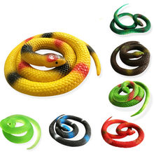 Novelty Gift Tricky Funny Spoof Toys Simulation Soft Scary Fake Snake Horror Toy For Party Event(China)