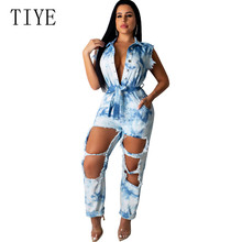 TIYE Fashion Loose Short Sleeve Tie-dyed Washed Denim Jumpsuits Elegant Hollow Out Botton Playsuits Casual Pocket Print Rompers