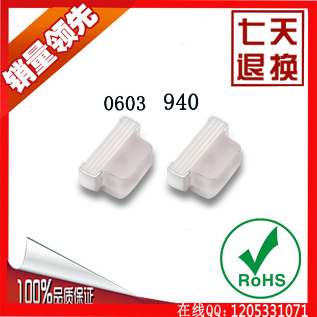Free shipping 500PCS 0603 side patch transmitter tube lightless 940NM launch tube SMD photoelectric switch dedicated 0602