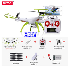 original syma X5HW wifi camera fpv rc quadcopter drone with 2.0MP hd 2.4G 4CH 6axis helicopter headless high hold mode toys