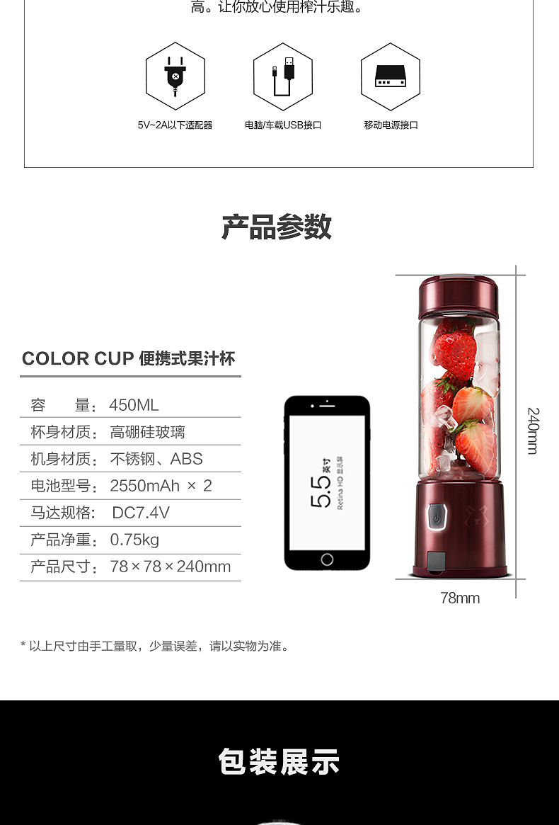 Juicer Squeezer Portable Juicer Home Mini Small Juice Automatic Fruit and Vegetable Multi-function Electric Shake Bottle 14