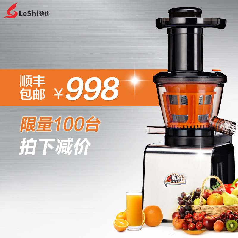 hurom slow juicer model hu100s new silver with cookbook
