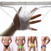 Breathable Mens Briefs Underwear Seamless Underpants Ice Bul