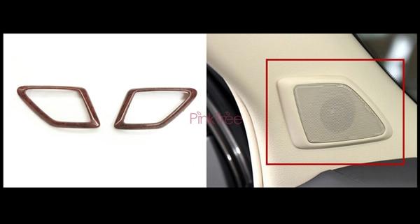 For Toyota Land Cruiser F150 Prado LC150 Wood Gear Knob Cover Car Accessories