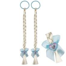 2 шт. Эльза косички парики подарки на день рождения для девочек Дети Косплей вечерние принцесса плетение волос Красота модные игрушки