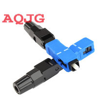 100pcs/lot SC Optic Fiber Quick Cold Connector FTTH SC Single Mode UPC Fast Connector AQJG(China)