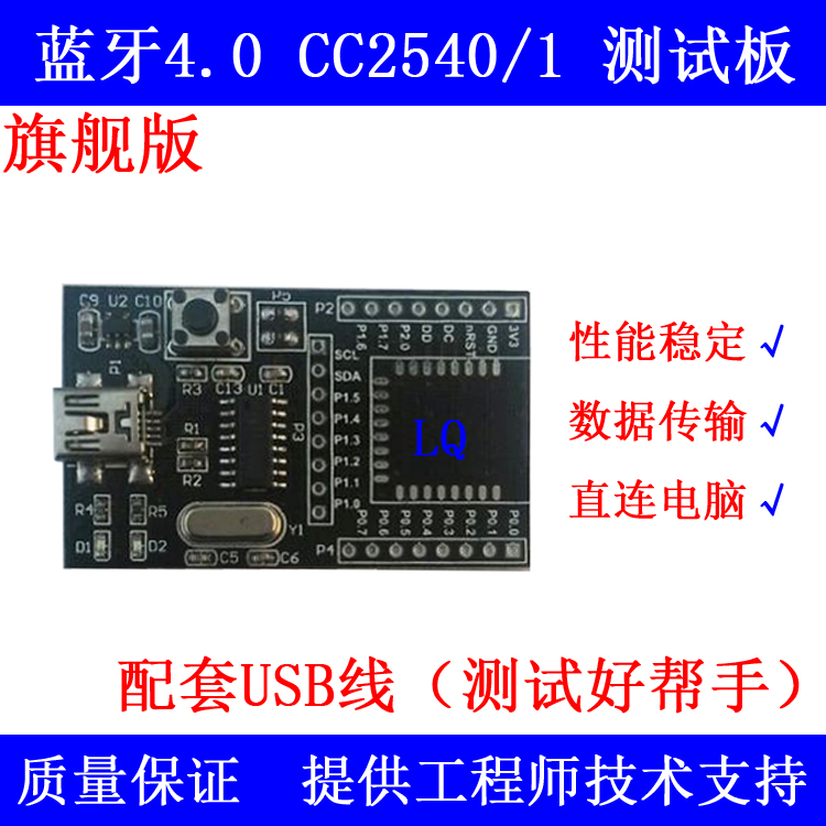 Bluetooth 4 USB CC2540/2541/NRF51822 BLE test board ble multiboard nrf51822 development board rich peripheral strong support nordic ble