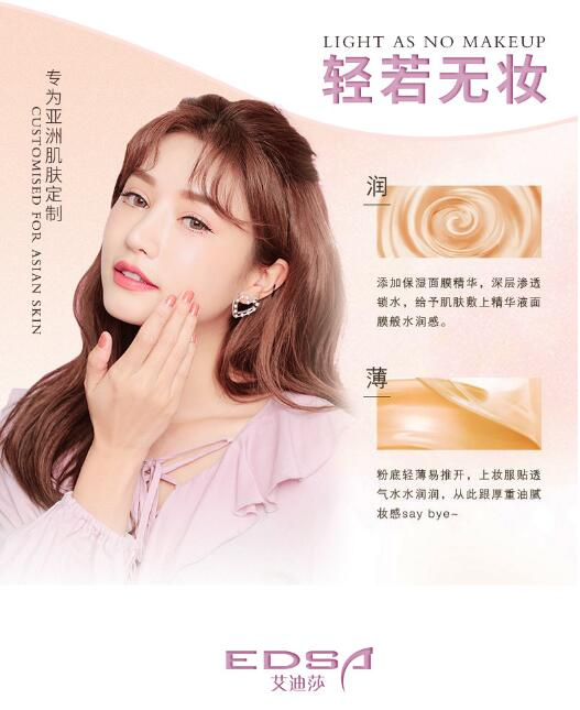 new arrival BB&CC cream Wheat bronze Waterproof Concealer face care protect facial beauty makeup Brighten
