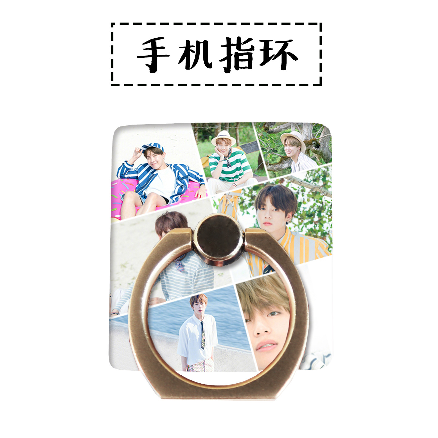 MYKPOP]BTS 360 Degree rotate Mobile Phone Desk Holder Finger Ring Holder for all Smart Phones KPOP Collection SA18061310