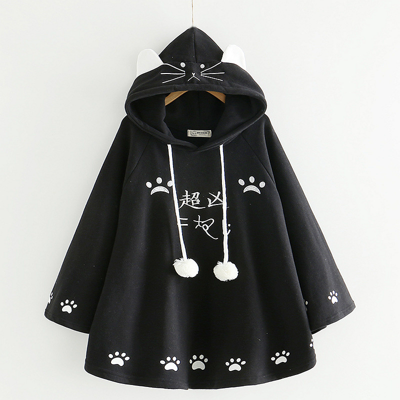 cette chat manteau AFN 4