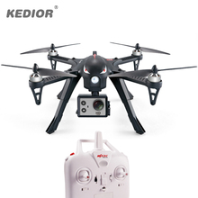 Brushless RC Drone Remote Helicopter 80KM/H Professional Quadcopter Multicopter can Add 4k Gopro Camera(China)
