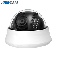 ASECAM Full HD 5MP imx326 Indoor Mini White Dome infrared Night Vision AHD Camera