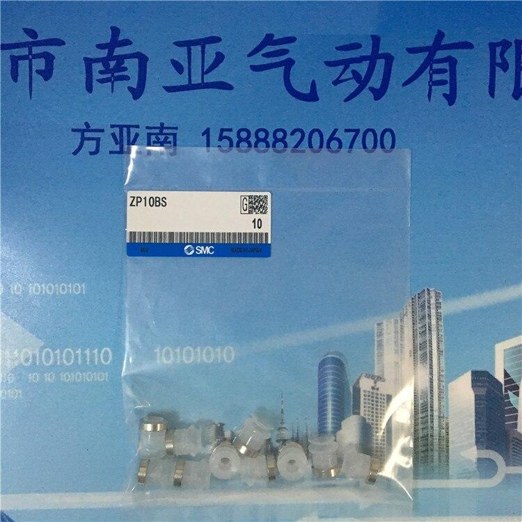 эжектор пневмо Вакуумный купить в Китае