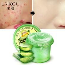 LAIKOU Pure Nature Soothing Aloe Vera Gel Wrinkle Removal Anti Acne Anti-sensitive Sunscreen Cream