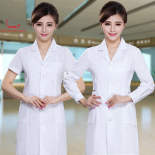 White gown, doctors suit, mens and womens experimental slimming pharmacy, beauty salon, practice work clothes