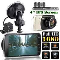 4 pouces avant et arrière double lentille enregistreur de conduite HD 1080 P voiture véhicule DVR EDR Dashcam avec g-sensor fonctions de rétroviseur caméra de tableau de bord