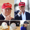 2016 Republican Unisex Trump Casual Hats Make America Great Again Letter Donald Sewing Caps
