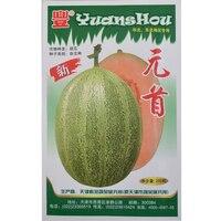 1 Original Packing, 200 seeds, Yuanshou Fruit Melon seeds, 16% sugar content, Mature fruit will be around 2kg