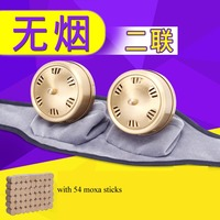 Portable Smokeless Moxibustion Massage Copper Box Belt Moxibustion Moxa Sticks Treatment Therapy For Body Leg Abdomen Neck