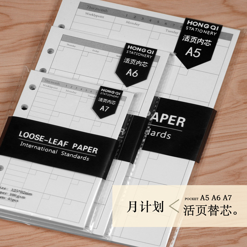 Agenda 2017 Spiral Notebook Diary Agenda Plan Notebook Six Hole Standard Loose-leaf  45 Sheets A5/A6/A7 Office/School stationery
